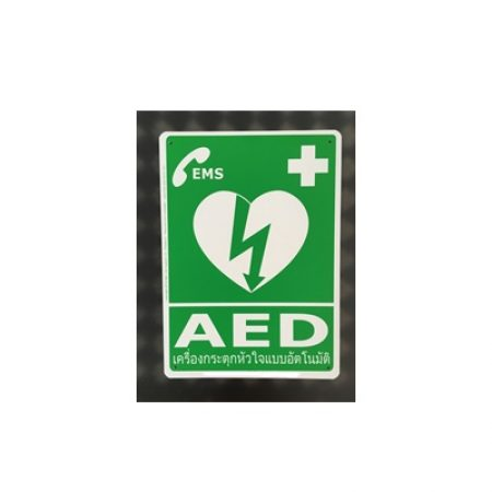 AED Wall Sign PP Panel for AED Cabinet.