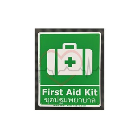 First Aid Kit Sign to Direct People to the First Aid Kit. Wall Mountable Signage. Bangkok First Aid Thailand