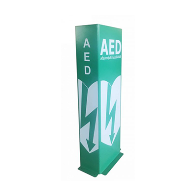 otem Support for AED Cabinet. Stand-floor AED Cabinet. AED Storage Cabinet Support. Bangkok First Aid Thailand,