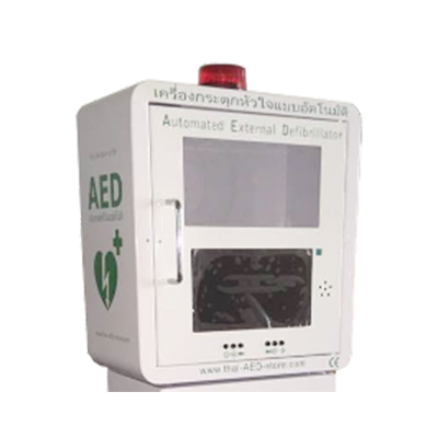 AED Wall Mount Cabinet Video Alarm. AED Wall Mountable Cabinet. AED Box. AED Storage Cabinet.