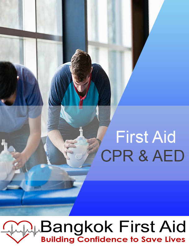 ONSITE first aid CPR AED COURSE_LOCAL CERTIFICATE_GROUP PACKAGE อบรม การ ปฐมพยาบาล เบื้องต้น