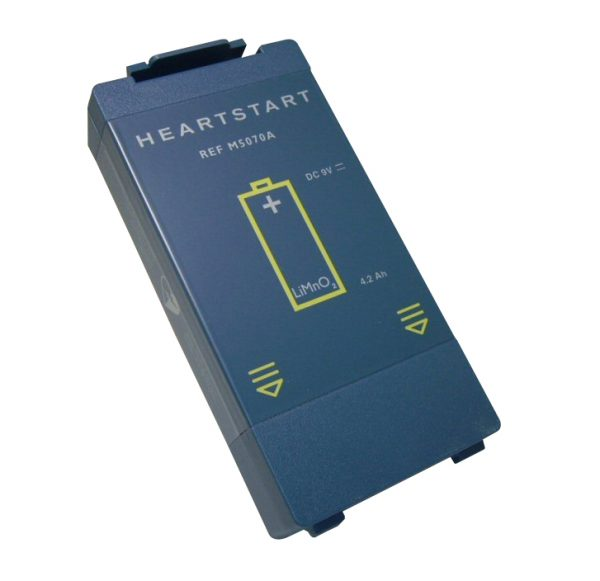 PHILIPS battery for HeartStart FRx / OnSite HS1