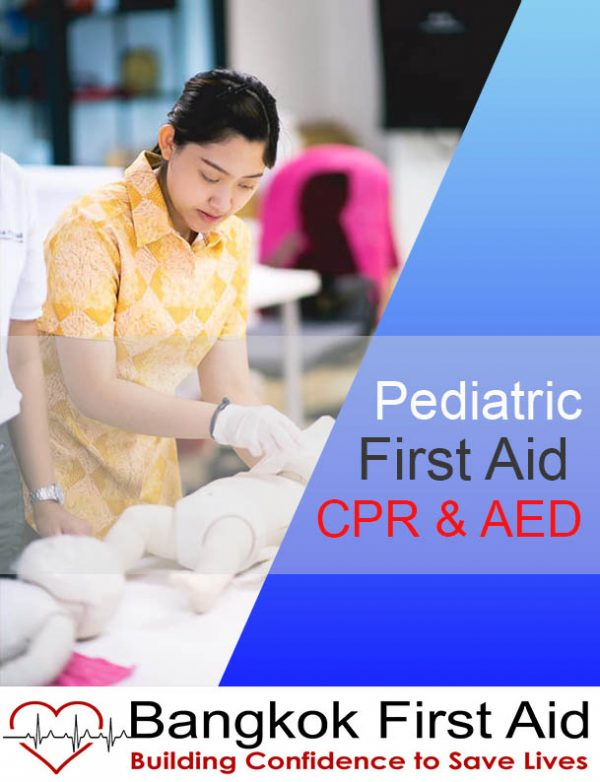 ONSITE PEDIATRIC FIRST AID CPR AED COURSE_LOCAL CERTIFICATE_GROUP PACKAGE